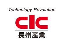 画像:長州産業株式会社