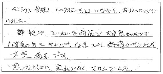 メイン画像:内窓(4ヵ所)